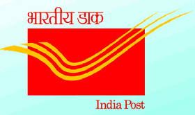 Speed Post Tracking – Speed Post Courier Tracking → www.indiapost ...